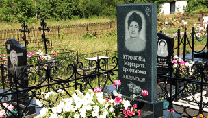Купить памятник на кладбище Богородицк Лампадка из покостовского гранита Нижние Серги