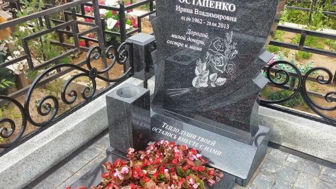 Цоколь из габбро-диабаза Богородицк памятник с сердцем Мякинино