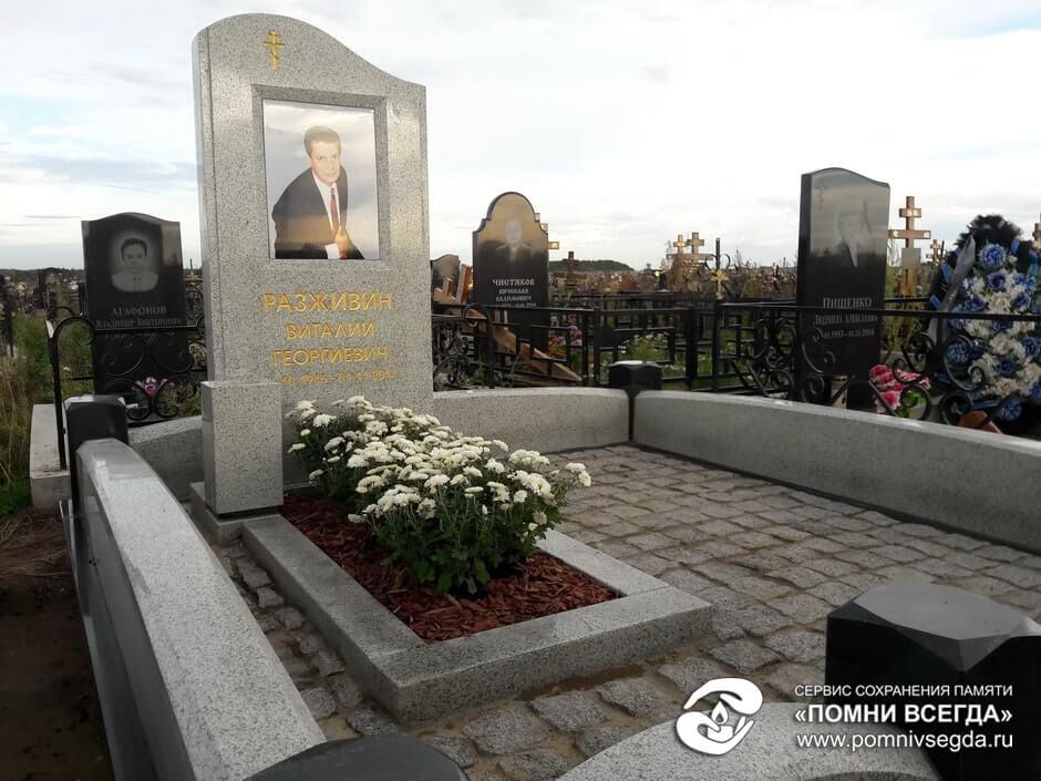 Ваза. Лезниковский гранит Богородицк какой памятник на могилу лучше гранит или мрамор